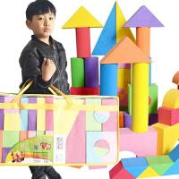 泡沫积木大号3-6-7周岁海绵软体积木幼儿园儿童玩具 升级纹 10厘米厚57块 61cm*61c