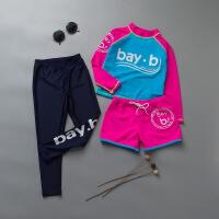 韩范儿童泳衣中大女童运动分体防晒长袖长裤女孩女童平角裤游泳衣 sl88048三件套