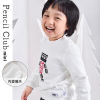 【秒��r:49元】�U�P俱�凡客��b2020秋冬小童男童�A棉T恤�和�上衣�棉保暖卡童