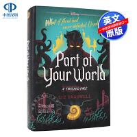 英文原版 PART OF YOUR WORLD 您的世界的一部分 12 - 18 岁青少年读物小说 青少年奇幻童话 Li