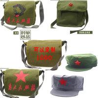 定制帆布包绿军包解放挎包*包雷锋包为人民服务包红五角星包