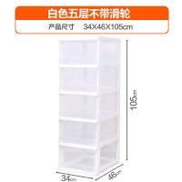家居生活用品收纳柜塑料衣物整理箱多层抽屉式储物箱办公室学校用可移动收纳箱 1个