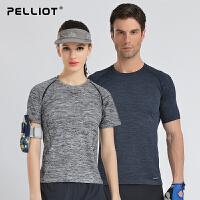 【年中大促】伯希和户外运动t恤女男 夏季薄款快干t恤短袖圆领跑步T恤