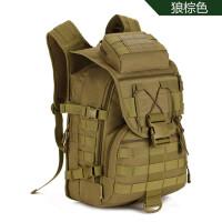 户外军迷战术背包 双肩背包 旅行徒步野营包多功能登山包 35-40