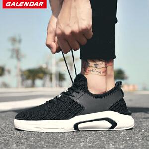 【每满100减50】Galendar男子跑步鞋2018新款轻便缓震飞织透气运动休闲跑鞋JPA16