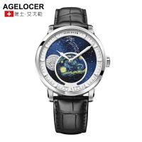 艾戈勒(agelocer)瑞士进口手表 全自动机械表 男全景背透 男表