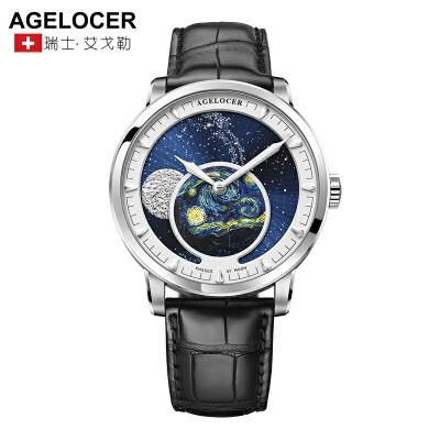 艾戈勒(agelocer)瑞士进口手表 全自动机械表 男全景背透 男表 支持七天无理由退换货 零风险购