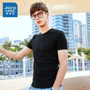 [每满400减150]真维斯短袖T恤2018夏装新款男士圆领纯色弹力上衣社会小伙打底衫