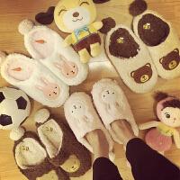 韩国温暖卡通可爱小兔熊情侣居家鞋棉拖鞋萌妹棉鞋毛茸茸棉拖宿舍