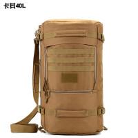 旅行背包男女大容量双肩包登山包户外包行李电脑包背囊50L旅游包