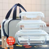 四只耐热玻璃饭盒 微波炉可用玻璃碗 水果保鲜盒 便当盒套装 饭盒