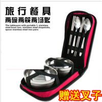户外餐具不锈钢饭盒碗筷子勺子套装折叠便携单双人野餐包旅行餐具