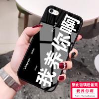 苹果5s手机壳玻璃硬壳i5s全包防摔iphone5玻璃镜面i5se男女款情侣外壳苹果5保护套ipho