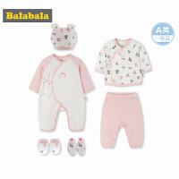 【1.15-1.19年货节 满300减150】巴拉巴拉初生婴儿用品宝宝用品大全0-3个月新生儿满月礼盒衣服套装