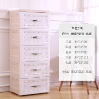 加厚抽屉式收纳柜塑料婴儿床头柜简易五斗柜子整理柜宝宝儿童衣柜 白色 39宽 欧式 白色