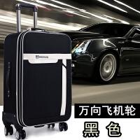 商务旅行箱万向轮拉杆箱皮箱男24寸牛津纺布密码箱行李箱软箱