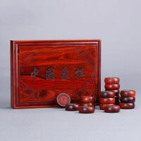 红木象棋紫檀象棋盒套装纸折叠皮革棋盘家用