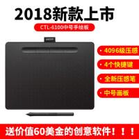 Wacom数位板CTL-6100影拓手绘板Intuos绘图板手写板电脑绘画板