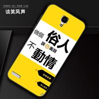 红米note手机壳5.5寸hm note1s保护套lte新款网红增强版磨砂软壳