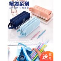 得力学生笔袋男女简约创意拉链铅笔盒初中可爱小清新大容量文具袋