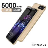 华为nova3e背夹充电宝nova3背夹式电池超薄大容量nova2s移动手机壳充电宝充电宝便捷nov