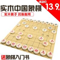 中国象棋实木高档橡棋折叠棋盘学生儿童大号特大象棋套装木质