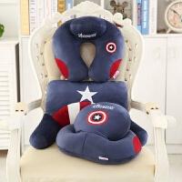 卡通u型枕护颈枕头U形枕床头沙发抱枕腰枕靠垫办公室椅子护腰靠枕 藏青 美国队长三件套