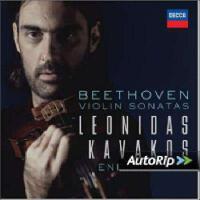 [现货]贝多芬小提琴奏鸣曲全集 卡瓦科斯