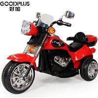 好加儿童电动车 可坐三轮玩具车 电动童车 哈雷儿童电动摩托车