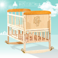 婴儿床实木多功能新生儿宝宝摇篮床带滚轮护栏小孩推床拼接大床边a356 【购买含五件套的请在下单时留言 颜色款式】