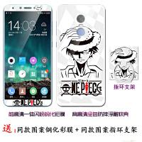 360n6手机壳 360手机 n6 保护套 n6 1707-A01 手机壳套 保护壳套 个性创意卡通硅胶防摔日韩浮雕彩