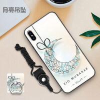 苹果iphonex手机壳全屏钢化膜 苹果10保护套 iphone10 苹果x 手机套 保护壳 个性创意男女款挂绳支架全