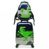 新款恐龙儿童拉杆箱书包男童行李箱万向轮18寸子母旅行箱20寸女童