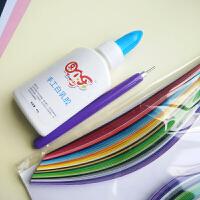 图个乐衍纸材料工具diy卷纸条单条折纸线稿12色24色 体验小套装