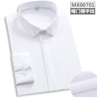 白衬衫男士长袖衬衣纯色韩版修身商务正装职业装工装青年寸衣qg