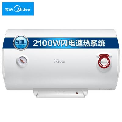 美的(Midea)50升电热水器F50-21S1 加长防电墙 8年质保 2100W速热,加长防电墙,8年包修