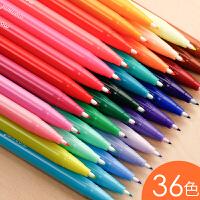 慕娜美3000水彩笔纤维水性画笔幕娜美彩色彩笔monami幕那美韩国勾线中性笔草图笔莫娜美 笔36色24色12色套装