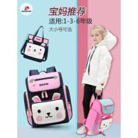 书包小学生女童1-3-6一年级韩版可爱减负儿童双肩包轻便背包男
