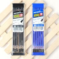 金万年可擦笔芯磨磨擦0.5全针管6支装塑料中性磨磨擦芯G-5033