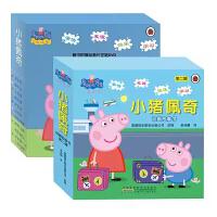 小猪佩奇书第一二辑全套20册礼盒装佩琪粉红猪小妹中英文原版贴画 绘本儿童早教0-3-6周岁宝宝睡前故