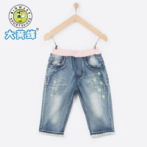 大黄蜂童装 女童牛仔裤短裤2018夏季新款中大童小学生宽松五分裤