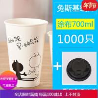 一次性咖啡杯带盖加厚奶茶纸杯子热饮杯外带打包杯500ml/1000只装 自店营年货