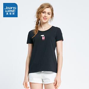 [每满400减150]真维斯短袖T恤女装 2018夏装新款女士弹力圆领印花衣服学生打底