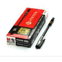 晨光孔庙祈福中性笔AGP69208学生文具考试必备黑色