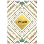 如何穿戴珠宝:55种风格 How to Wear Jewelry 珠宝搭配秘诀 时尚搭配书籍