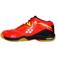尤尼克斯 YONEX 羽毛球鞋减震防滑耐磨男女款羽鞋 SHB-750CR 红色/蓝色