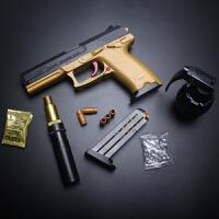抛壳下供弹水晶弹玩具枪手动上膛跳弹单发usp儿童玩具枪模型