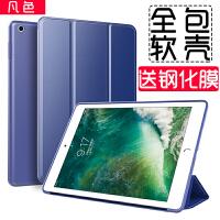 iPad4苹果2平板电脑3保护皮套A1458 59 60爱派四代a1396外壳 老款iPad234 硅胶 藏青色