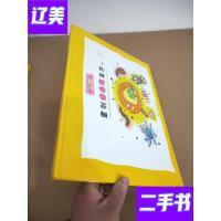 [二手旧书9成新]童创自由鸟美术(3-4岁适用) 下册 /晓芙 著 . ?