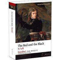 牛津英文经典:红与黑